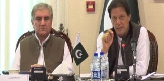 PM Imran chairing emergency meeting on India's LoC violation