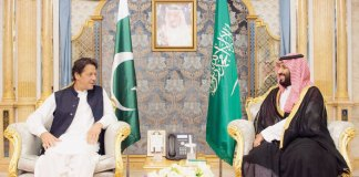 Pakistan, Saudi Arabia to sign agreements worth $21 billion