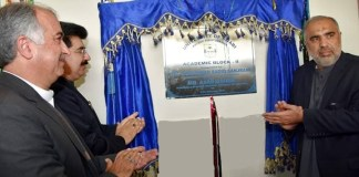 Chairman Senate, NA Speaker inaugurate new campus of University of Swabi