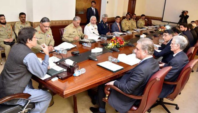 NSC decides to take Kashmir issue to United Nations, Security Council