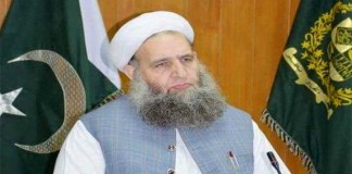 Noorul Haq Qadri rubbishes reports about PM tasking him to contact Fazlur Rehman