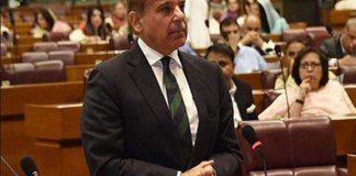 Opposition lawmakers to resign from election rigging committee: Shehbaz