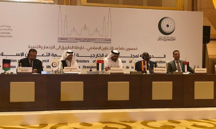 OIC condemns Indian terrorism, human rights violations in occupied Kashmir