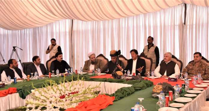 Govt to provide education, job opportunities to tribal youth: PM Imran
