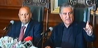 Pakistan shown capability, resolve for self-defence: FM Qureshi