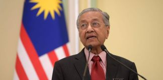 Malaysian PM Mahathir Mohamad to visit Pakistan today
