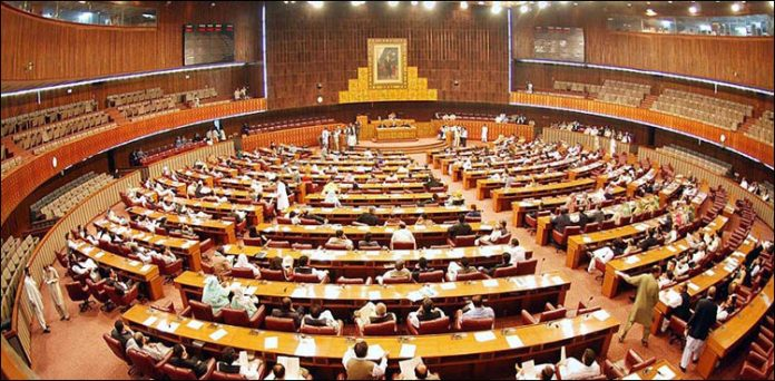 Joint Sitting of Parliament adopts resolution against Indian aggression