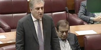 Pakistan to boycott OIC meeting if invitation to India not withdrawn: FM Qureshi