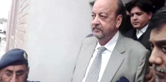 Accountability court extends Siraj Durrani's remand till end of June