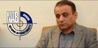 Accountability court extends Aleem Khan's judicial remand for 14 days