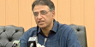 Asad Umar directs government officials to bring down inflation