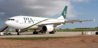 PIA plane makes emergency landing at Peshawar airport after bomb alarm