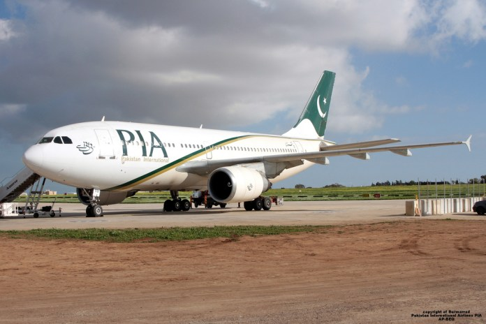 PIA plane makes emergency landing at Peshawar airport after bomb alarm