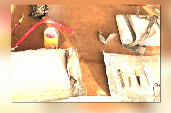 Intelligence agencies seize two suicide jackets, arms from Hub