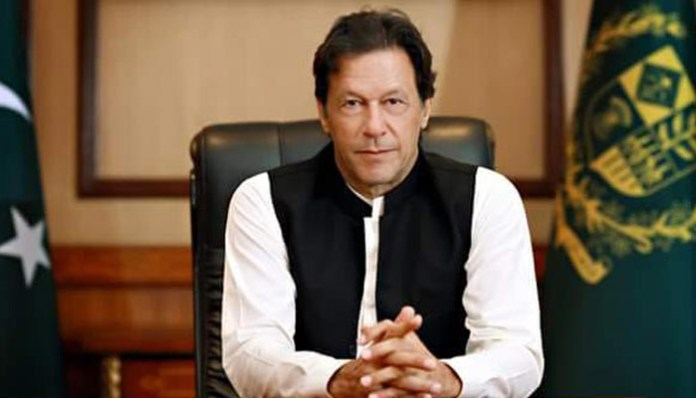 Avail amnesty scheme and declare your assets, PM asks Pakistanis