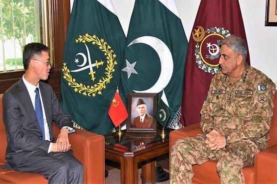 COAS, Chinese ambassador discuss matters of mutual interest