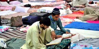 Faithful to observe 'Aitekaf' from today
