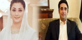 Bilawal, Maryam