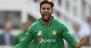Imad Wasim moves to second position in T20I rankings