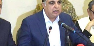 Sindh Governor condemns attack on check-post in North Waziristan