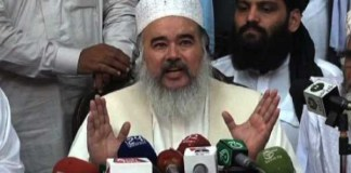 Ramazan, Eid must be observed after moon-sighting as per Sharia: Mufti Popalzai