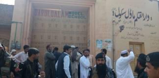 KP PSRA seals seven private schools over anti polio propaganda in Peshawar