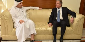 Pakistan gives special importance to its relations with Qatar: FM