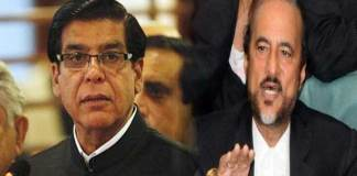 Nandipur case: Court acquits Babar Awan, dismisses Pervez Ashraf's acquittal plea