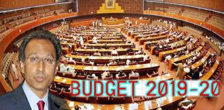 President summons NA budget session tomorrow