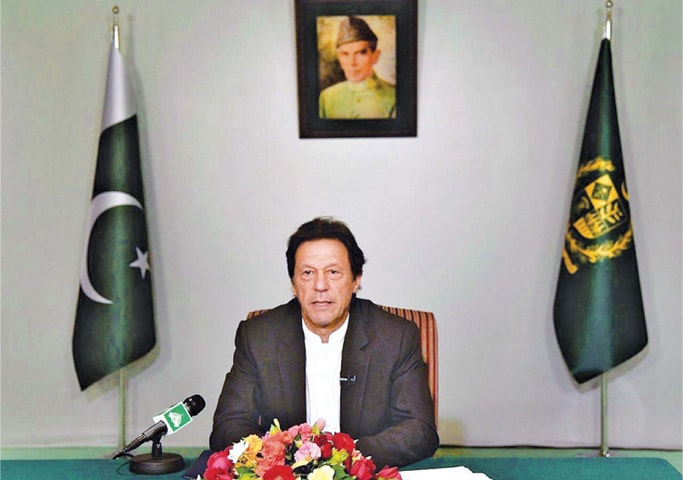 PM Imran to address nation on August 18 about govt's performance
