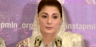 Maryam Nawaz's remand extended till Sept 4 in Chaudhry Sugar Mills case