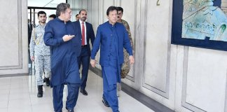 PM Imran Khan arrives in Karachi on a day-long visit