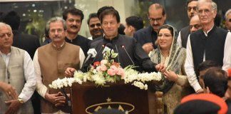PM Imran reaffirms unflinching commitment to make Pakistan great