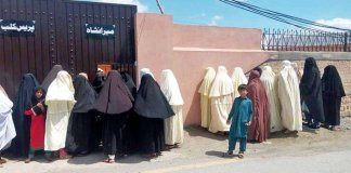 Girls' college in Miranshah converted into judicial complex