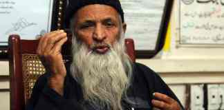 Abdul Sattar Edhi remembered on 3rd death anniversary