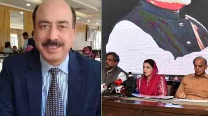 Videogate: FIR registered against six suspects on judge Arshad Malik's plea