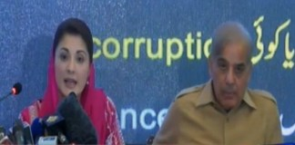 Maryam claims accountability judge admitted Nawaz not guilty in corruption reference