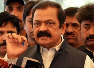 Anti-Narcotics Court rejects Rana Sanaullah's bail plea