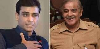 Shehbaz, Hamza appear before NAB court in Ramzan Sugar Mills case