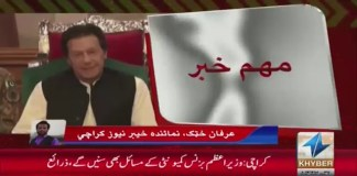 khyber news pashto latest news