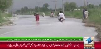 KhyberNews, Peshawar, MarbleFactories