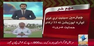 KhyberNews Senate SadiqSanjrani