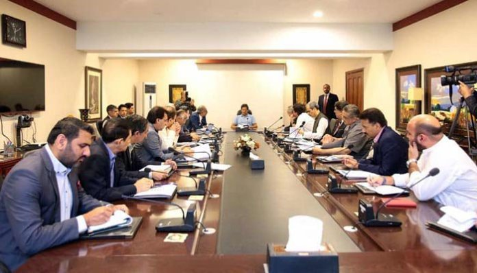 Economic team meeting with PM in chair review economic situation, govt's initiatives