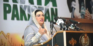 PTI Government believes in complete freedom of press: Firdous Ashiq Awan