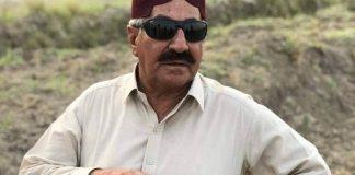 BNP's Amanullah Zehri among four shot dead in Khuzdar