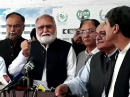 Opposition announces to hold rallies across country tomorrow