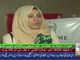 Khyber News Nepra Trainaing Session