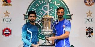 Quaid-e-Azam Trophy Cricket Tournament begins today