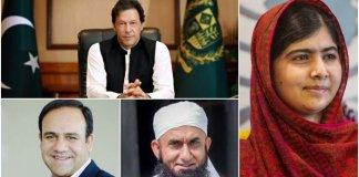 PM Imran, Malala, Tariq Jamil named among most influential Muslims