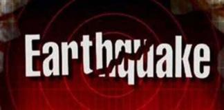 Quake tremors jolt various parts of Pakistan,